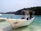 ショップ専用のボート