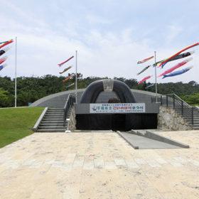 平和祈念公園のメイン広場