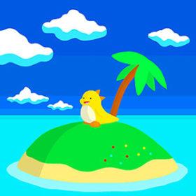無人島に上陸